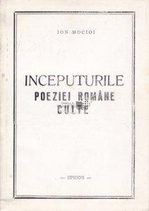 Inceputurile poeziei romane culte