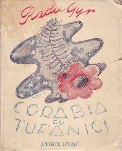 Corabia cu tufanici