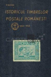 Istoricul timbrelor postale romanesti: 1858-1938
