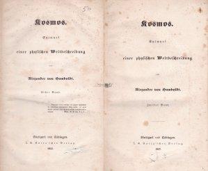 Kosmos / Cosmos: descriere fizica