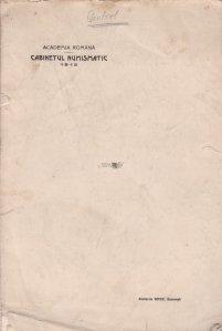 Cabinetul numismatic 1915