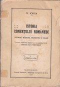 Istoria comertului romanesc