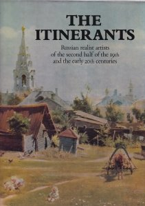 The Itinerants