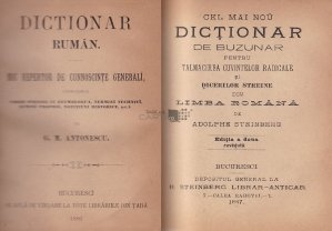 Dictionar ruman: mic repertoriu de cunostinte generali. Cel mai nou dictionar de buzunar pentru talmacirea cuvintelor radicale si dicerilor streine din limba romana