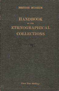 Handbook to the Ethnographical Collections / Manualul colectiilor etnografice