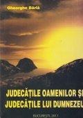 Judecatile oamenilor si judecatile lui Dumnezeu