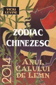 Zodiac chinezesc 2014