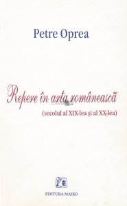 Repede din arta romaneasca