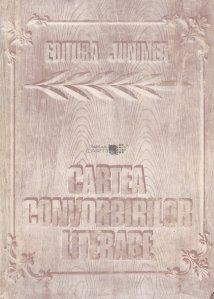 Cartea Convorbirilor literare