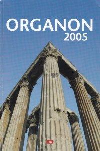 Organon 2005 / Intrument 2005