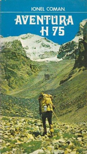 ionel coman aventura h75 sport turism 1977 l 533682 510x510 - Biblioteca montaniardului (I)