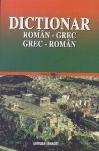Dictionarul roman-grec, grec-roman