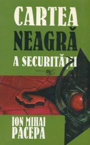 Cartea neagra a securitatii