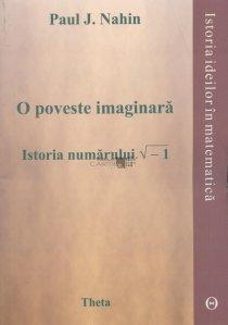 O poveste imaginara