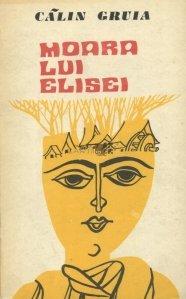 Moara lui Elisei
