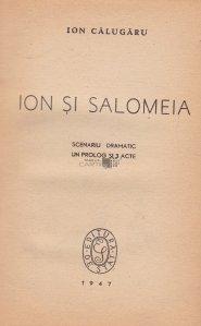 Ion si Salomeia