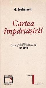 Cartea impartasirii