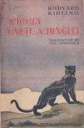 A doua carte a junglei