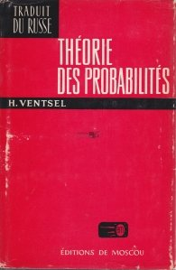 Theorie des probabilites / Teoria probabilitatii