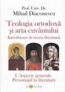 Teologia ortodoxa si arta cuvantului: Introducere in teoria literaturii