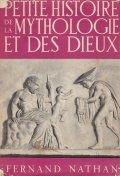 Petite histoire de la Mythologie et des dieux