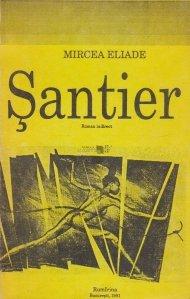 Santier