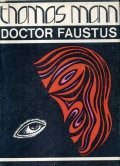 Doctor Faustus. Cum am scris Doctor Faustus