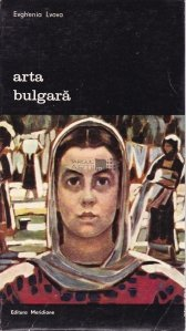 Arta bulgara