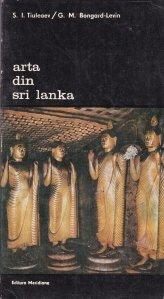 Arta din Sri Lanka (Ceylon)