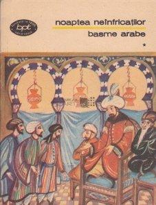 Basme arabe