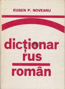 Dictionar rus-roman