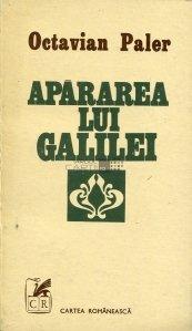 Apararea lui Galilei