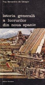 Istoria generala a lucrurilor din noua Spanie
