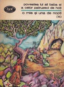 Povestea lui Ali Baba si a celor patruzeci de hoti