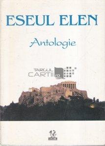 Eseul elen