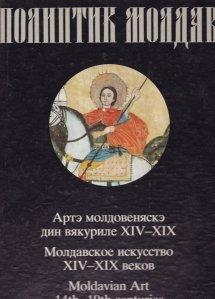 Moldavian Art