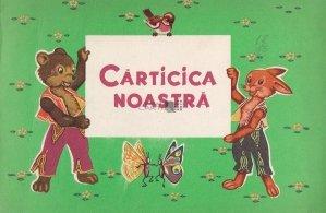 Carticica Noastra
