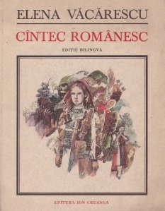 Cintec romanesc