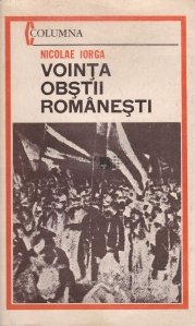 Vointa obstii romanesti