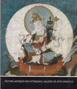 Pictura japoneza din patrimoniul Galeriei de Arta Orientala