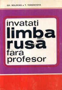 Invatati limba rusa fara profesor