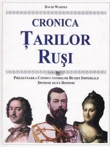 Cronica Tarilor Rusi