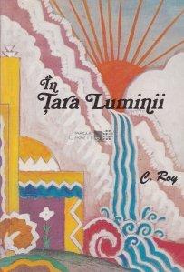 In Tara Luminii