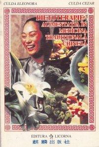 Dietoterapie - Alimentatia in medicina traditionala chineza
