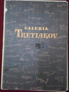Galeria Tertiakov