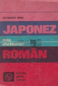 Mic dictionar japonez-roman