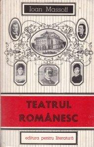 Teatrul rominesc: privire istorica