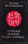 Antologie de poezie clasica japoneza