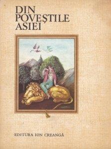 Din povestile Asiei
