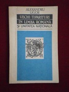 Vechi tiparituri in limba romana si unitatea nationala